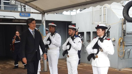 Guard of Honor for French Ambassador